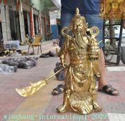 Collect China Chinese Brass Copper Guangong Guan Yu God Hold Sword Knife Statue