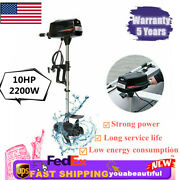 Aquaculture Boat Outboard Motor Electric Brushless Engine Boat Propeller Durable