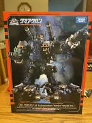 Diaclone Reboot Da-17 Big Powered Gv Independent Mobile Squad Version Sealed
