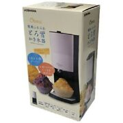 Doshisha Electric Ice Shaver Snow Cone Machine Frozen Fruits W/ Cups Japan Dhl