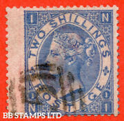 Sg. 120 A. J118 4. Ni . 2/- Cobalt. A Fine Used Example Of This Rare B53700