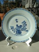 Antique Chinese Plate Porcelain Blue White Yongzheng Rooster