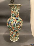 Chinese Large Reticulated Carved Famille Rose Porcelain 8 Immortal Vase15andrdquo H
