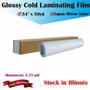 Us 54 X 50yd Roll Glossy Cold Laminating Film Laminating Sheets Rolls 3.15 Mil
