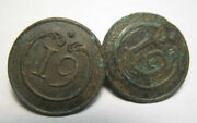 2 Small Buttons 19 Line Infantry Regiment Napoleon French Army Dug Relic 1812