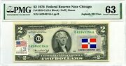 2 Dollars 1976 Stamp Cancel Flag Un From Dominican Republic Value 3000