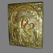 Superb Antique Russian Oklad Icon Of The Mother Of God And Infant Jesus Hodegetria