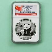 2012 China 10 Yuan 1oz Silver Panda Coin Ngc Ms 70 Early Releases Country Label