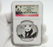 2012 China Panda 1 Oz Silver Coin Ngc Ms70 Early Release Red Panda Label 286