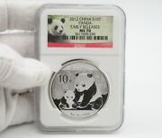 2012 China Panda 1 Oz Silver Coin Ngc Ms70 Early Release Red Panda Label. 290