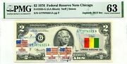 2 Dollars 1976 First Day Stamp Cancel Flag Un From Guinea Lucky Money 3000