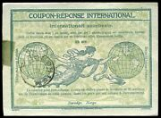 1907 Denmark 25 Ore Coupon Reponse International Postage Stamp Note Swiss Cancel