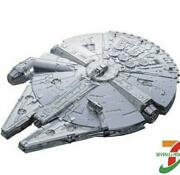 Limited Star Tomica Millennium Made Of Ultra-finely Processed Aluminum Falcon