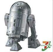 7-eleven Star Wars Ultra-fine Processed Tomy Aluminum Metacolle R2-d2