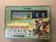 Fc Nes Software Genpei Sage Are Used From Japan F/s