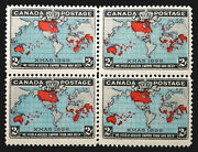 Canada Stamp 1898 2c Imperial Penny Postage Block Of 4 Scott 86b Sg168 Mint Nh