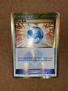 Dive Ball Secret Rare - Primal Clash 161/160 - Played Condition See Pictures