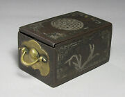 A Very Rare/fine Korean Silver Inlaid Iron Box With Orchids-18/19th C.