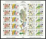 Serbia And Montenegro Wwf Insects Butterflies Imperf Sheet Unique 2004 Mnh