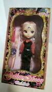 Pullip Sailor Moon Limited Edition Black Lady Luna With Ball