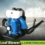 41.5cc High Air Volume Low Fuel Consumption Leaf Blowers Two Stroke Snow Blowers