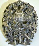 Wwi Antique Imperial Russian Military Navy Officerand039s Award Silver Badge.rare