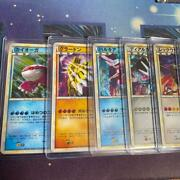 Pokemon Card Legendary Get Campaign 5000 Lot Limited Article Promo 71400