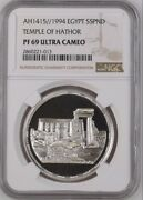 Egypt 5 Pounds Temple Of Hathor 1994 Ngc Pf 69 Uc - Top Extremely Rare