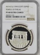 Egypt 5 Pounds The Temple Of Philae 1994 - Ngc Pf 68 Uc - Rare