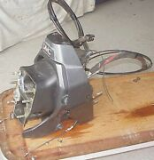 1995 Omc Cobra Gimbal Assembly Only 120 Hrs Fresh Water 4 Cyl I/o Boat