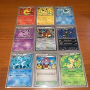 Pokemon Card Game Eevee Collection Complete Lot 718101