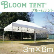 Event Tent Touch Broom 3m 6m White Blue Green
