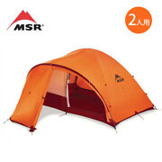 M.s. Earl Remote Msr 37541 Mountain Tent Freestanding Tents For People Seasons