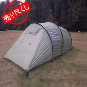 Selling Out Nordisk Reisa For People Tent 4pu 122030 Dastie Green Pu Aluminium
