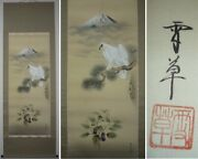 Japanese Hanging Scroll Mt. Fuji Hawk Nomura Snow Grass Work Antique With Wooden