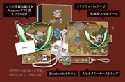 Illusion Limited To 50 People Monst Deviland039s Blade Inosuke Ver Collaboration
