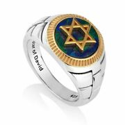 Men Azurite Stone Gold Plated Star David Ring Sterling Silver Holy Land Gift New