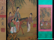 Chinese Painting Hanging Scroll Ming Dynasty Chinese Tiger Book Shijo-zu