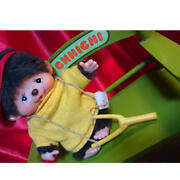 Maichic Monchhichiand039s Brother With Cute Clothes And Slingshot Sekiguchi