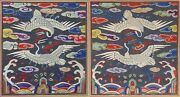 A Pair Of Fine Korean Embroidered Double Crane Official Rank Badges-19th C.