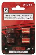Rokuhan Z Gauge A104-6 Japan Soda U19a Type Container Tea / Cream / Red With