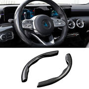 Carbon Fiber Look Car Interior Steering Wheel Booster Cover Modification Supply