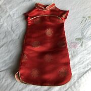 American Girl Ivy Chinese New Years Dress