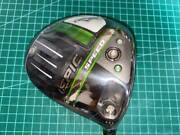 Super Rare Tour Modelreleased In Japan With Serial Number Callaway Epic Speed