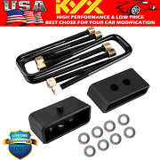 2 Rear Leveling Lift Kit For 1995-2004 Toyota Tacoma 2wd 4wd 2pcs 6 Lug Only