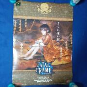 Fatal Frame Zero Special Edition Promotional Poster Xbox 515 Mm×728 Mm Rare