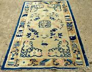 Antique Early 19th Century Ningsia Chinese Ivory Oriental Rug Size 4'x 6' 7
