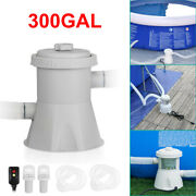 Electric Swimming Pool Filter Pump For Above Ground Pools Cleaning Tool 110v 15w