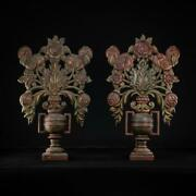 Pair Of Altar Vases | Two French Antique 1700s Wooden Church Decorations | 25.2