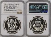 Egypt 5 Pounds 1994 Proof Silver 999 Cointhe The God Hapi Ngc Pf 68